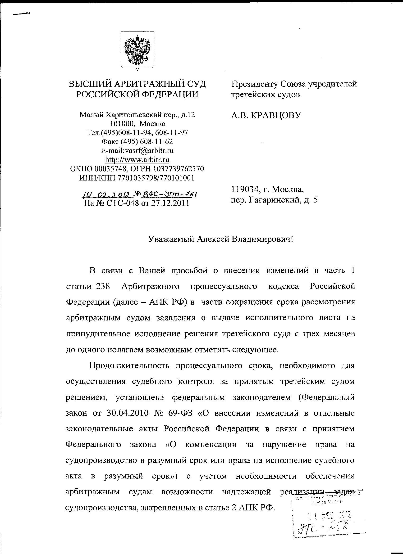 Купить в Москве Обручевский больничный лист нового образца