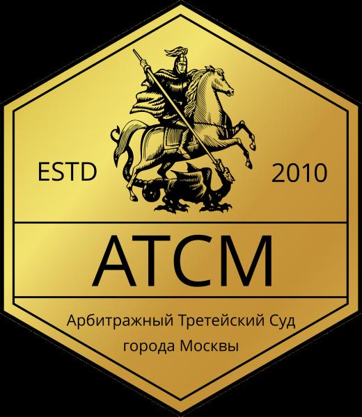 Обзор АТСМ ключевых изменений в ГПК РФ в отношении системы Судов общей юрисдикции