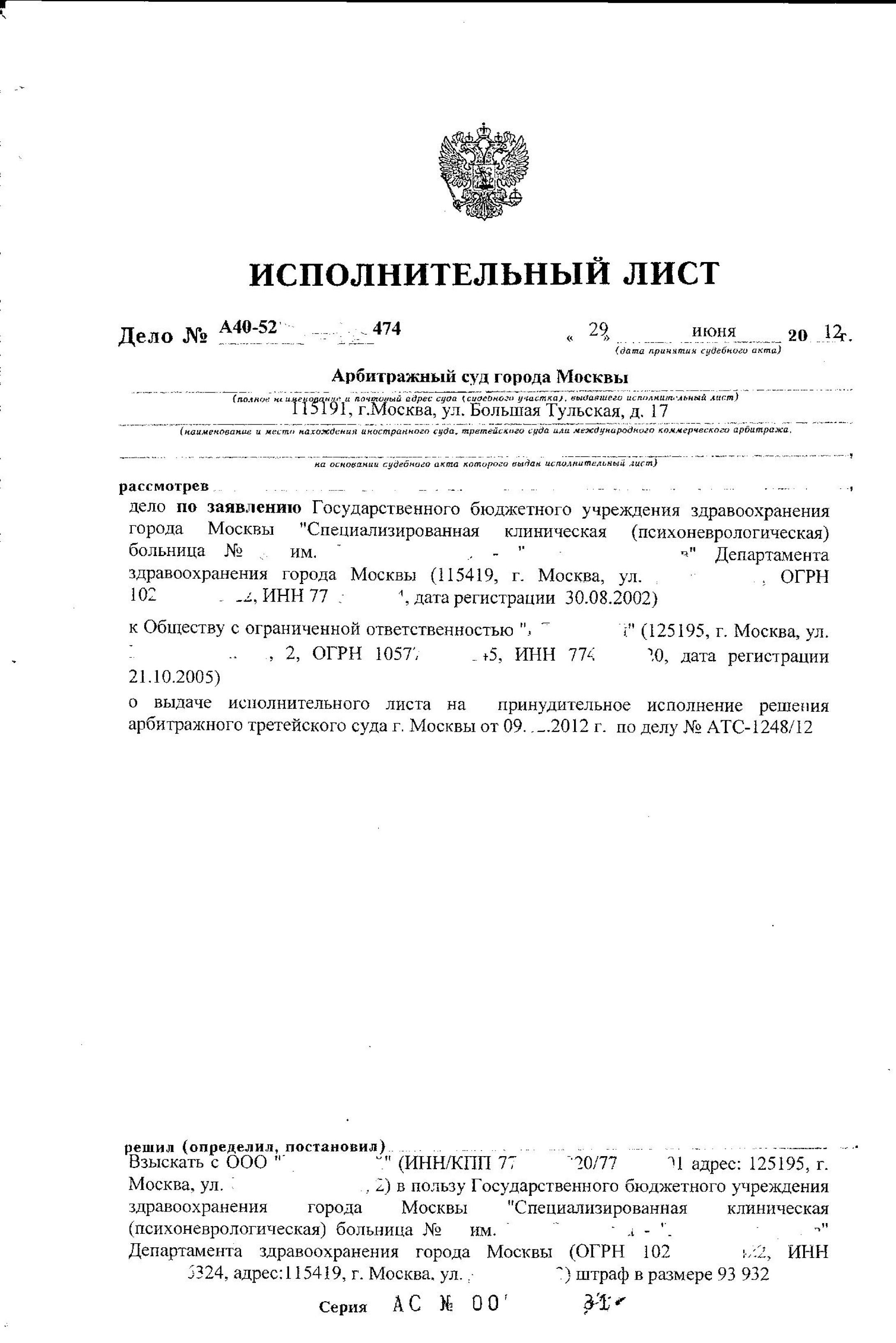 Гпк рф судебное заседание