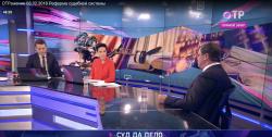 Кравцов на ОТР обсудил показатели оправдательных приговоров судов