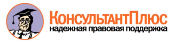 Поставщик не подписал протокол разногласий - договор не заключен