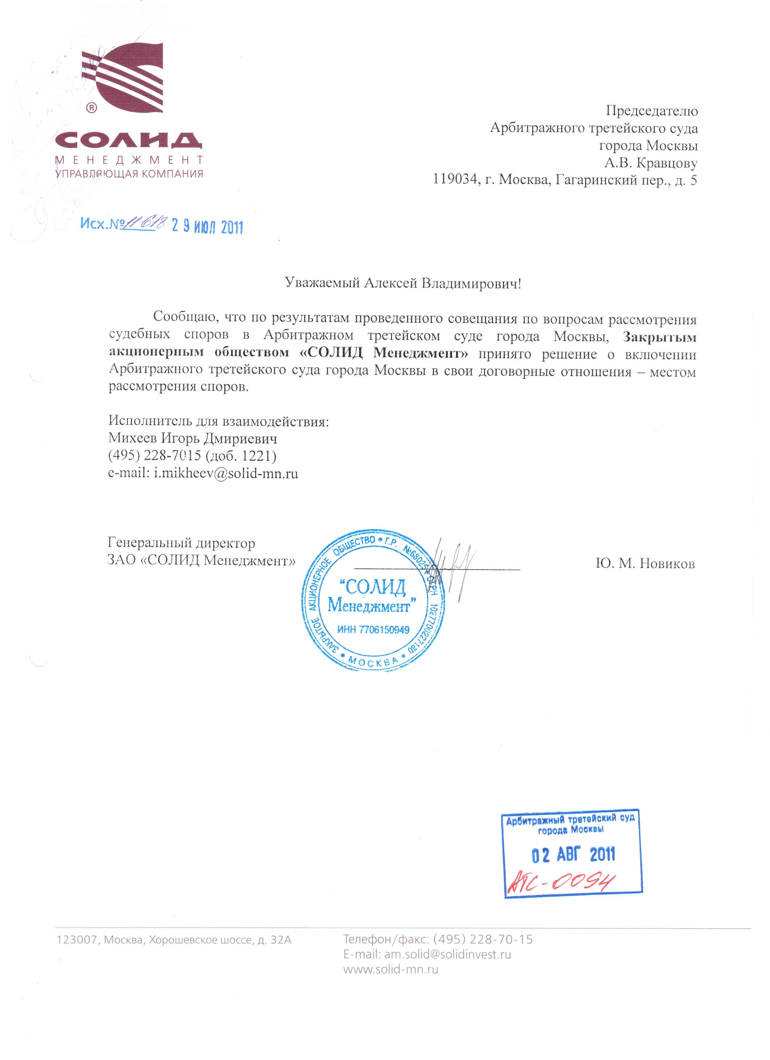 Декретные и другие выплаты мамам Все для мам - Карапуз. kz