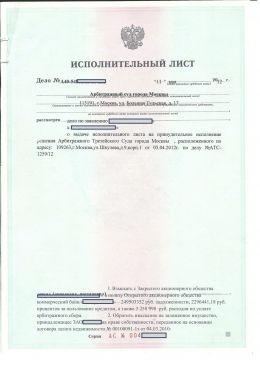 Первый в Украине: в Днепре открыли Центр исполнения решений