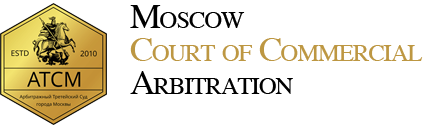Court of Commercial Arbitration