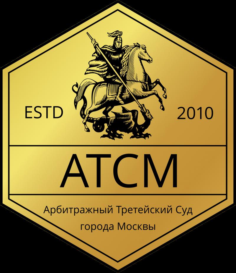 Банеры и Логотипы Арбитражного третейского суда г. Москвы (для скачивания и размещения на сайтах)