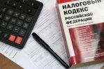 Налоговиков попросили разъяснить порядок уплаты налогов Автономными Третейскими судьями