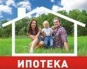Медведев поручил снизить ставки по ипотеке