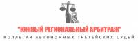 Коллегия Автономных Третейских Судей «Южный региональный Арбитраж» вошла в Союз Третейских Судов
