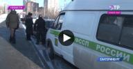 Приставы Екатеринбурга арестовали на дорогах 10 дорогих автомобилей неплательщиков