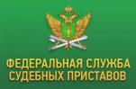 6 декабря 2018 г. вечером в центре Москвы пройдет Семинар от представителя ФССП РФ по профессиональному  юридическому сопровождению исполнительного производства у судебных приставов