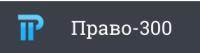 В защиту кредитора: почему снижается эффективность банкротства - новости Право.ру