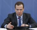 В России избавились от недобросовестных третейских центров, заявил Медведев