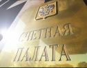 Потерянные бумаги: почему Счетная палата недовольна судебными приставами