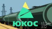 Экс-акционеры ЮКОСа отложили подачу апелляции в гаагский суд до 30 августа