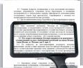 Обзор судебной практики АТСМ по рассмотрению иска о взыскании займодавцем с заемщика и поручителя солидарно задолженности по договору целевого займа для оплаты взноса для вступления в саморегулируемую организацию
