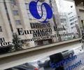 Алексей Кравцов прочел лекцию в Европейском банке Реконструкции и Развития