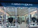 ЮниКредит Банк не смог добиться ареста имущества Carlo Pazolini