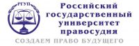 Российский Государственный Университет Правосудия и Союз Третейских Судов введут в учебный план ВУЗа новую дисциплину - Третейское судопроизводство