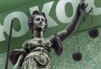 Дело ЮКОСа запустит в России
