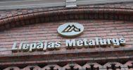 «Лиепайский металлург» подал иск против Латвии в международный арбитраж
