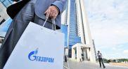 Третейская рокировка. «Газпром» может сменить свой третейский суд