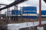 «Омсктехуглерод» выплатит европейским компаниям 400 тысяч евро