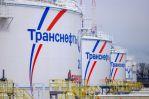 Суд удовлетворил иск «Транснефти» к Сбербанку по сделке 2013 года