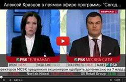 Алексей Кравцов в прямом эфире программы