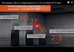 Алексей Кравцов эксперт программы