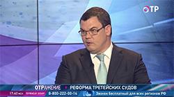 Алексей Кравцов: Если ходить годами по одному суду с обжалованиями, расходы вырастают до сотен тысяч рублей