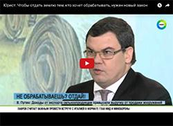 Алексей Кравцов: Чтобы отдать землю тем, кто хочет обрабатывать, нужен новый закон
