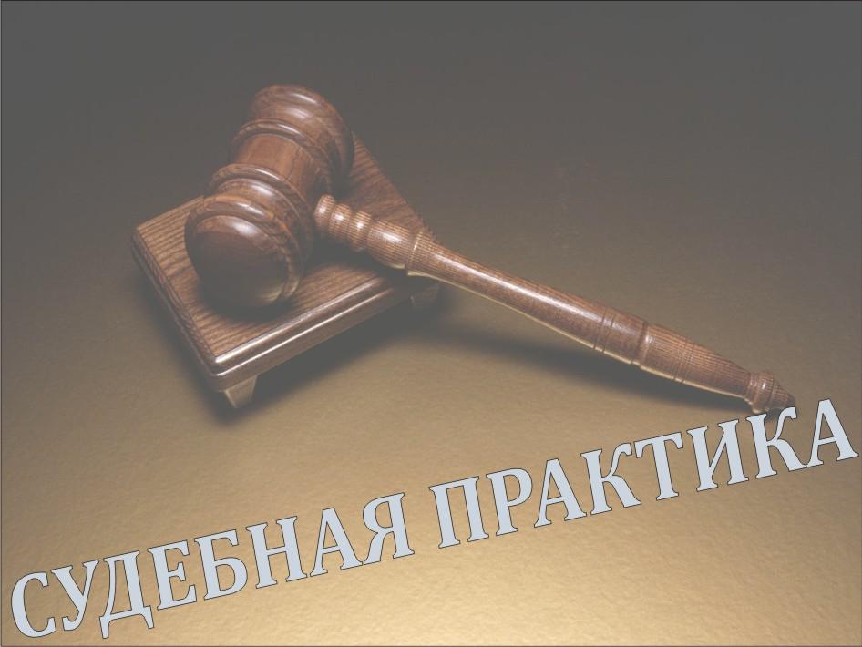договор о расчетно кассовом обслуживании альфа-банк