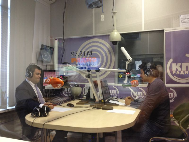 Алексей Кравцов в эфире радиостанции